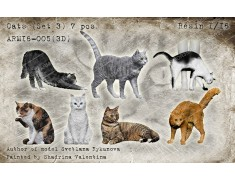 ARM16-005(3D) Cats (set 3)