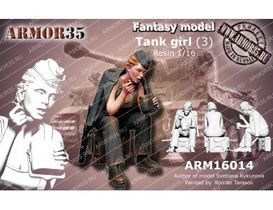 ARM16014 German Tank Girl (3)