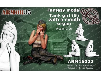 ARM16022 German Tank Girl (5)