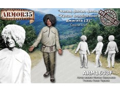 ARM1603F Soviet movie actor (3)