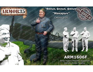 ARM1606F Soviet aircraft technician (WWII)
