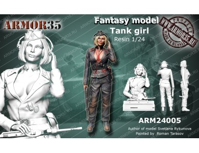 ARM24005 German Tank Girl