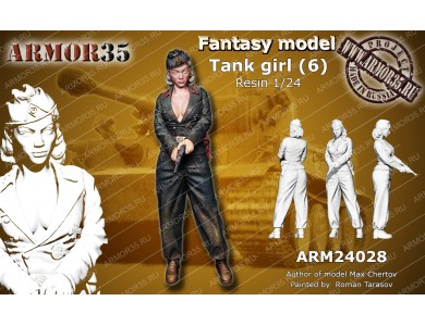 ARM24028 German Tank Girl (6)