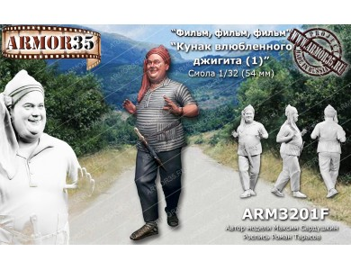 ARM3201F Soviet movie actor (1)