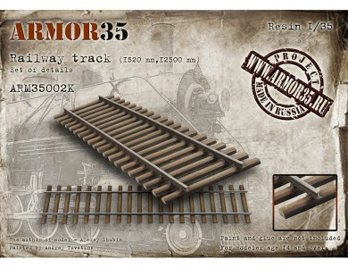 ARM35002К Railway track (1520 mm,12500 mm)- Set of details