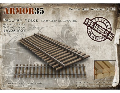 ARM35003К Railway track (1435/1520 mm, 12500 mm/railway sleeper wooden) - Set of details