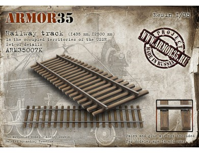 ARM35007К Railway track (1435 mm, 12500 mm) In the occupied territories of the USSR - Set of details