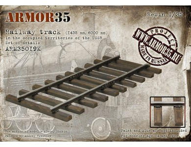 ARM35019К Railway track (1435 mm, 6000 mm) - Set of details
