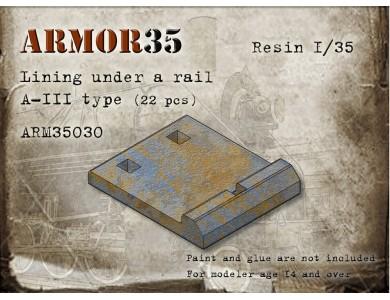 ARM35030 Lining under a rail A-III type (22 pcs.)