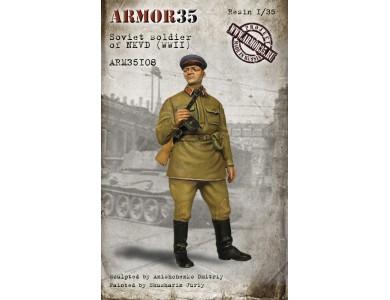 ARM35108 Soviet soldier of NKVD, WWII