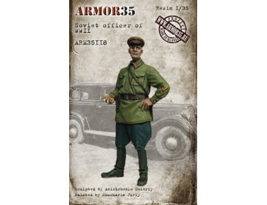 ARM35118 Soviet officer of WWII