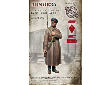 ARM35152 Soviet soldier of NKVD, 1935-1945