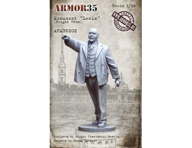 "ARM35202 Monument ""Lenin"""