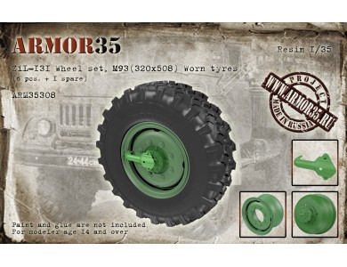 ARM35308 ZiL-131 Wheel set , М93(320х508), (6 pcs. + 1 spare)
