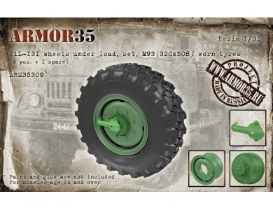 ARM35309 ZiL-131 Wheels under load, set, М93(320х508), (6 pcs. + 1 spare)