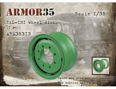 ARM35313 ZiL-131 Wheel disk, (1 pc.)