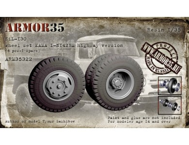 ARM35322 ZiL-130 Wheel set KAMA I-N142BM , highway version (6 pcs. + 1 spare)