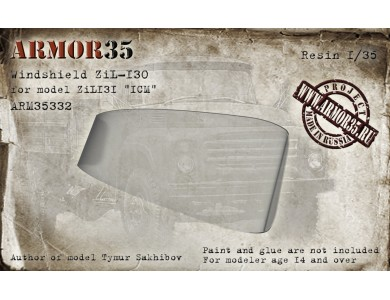 "ARM35332 Windshield ZIL-130,for model ZIL131 ""ICM"""