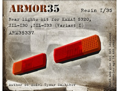 ARM35337 Rear lights kit for KAMAZ-5320, ZIL-130,ZIL-133 (Variant1)