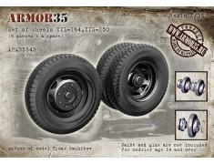 ARM35343 Set of wheels ZiL-164, ZIS-150 (6 pieces + spare)