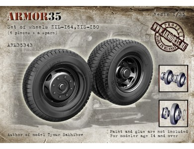 ARM35343 Set of wheels ZiL-164, ZIS-150 (6 pieces + spare)