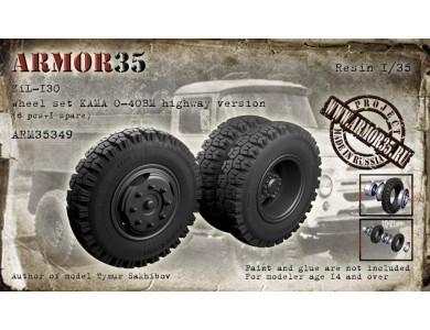 ARM35349 ZiL-130 Wheel set KAMA I-N142BM, highway version (6 pcs. + 1 spare )