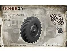 ARM35351 ZiL-131 Wheel set,М93 (320х508) - New tyres, (6 pcs. + 1 spare)