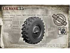 ARM35352 ZiL-131 Wheel set, М93 (320х508) under load-New tyres, (6 pcs. + 1 spare)