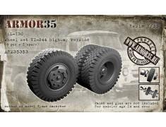 ARM35353 ZiL-130  Wheel set VI-244, highway version (6 pcs. + 1 spare)