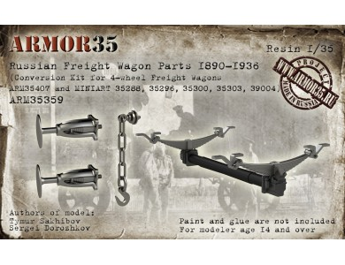 ARM35359 Russian Freight Wagon Parts 1890-1936