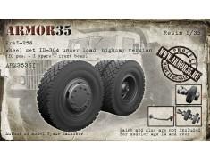 ARM35361 KrAZ-256, Wheel set ID-304 under load, highway version (10 pcs. + 1 spare + front beam)