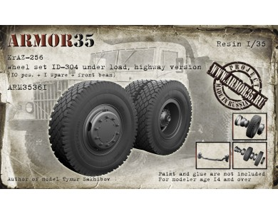 ARM35361 KrAZ-256, Wheel set ID-304 under load, highway version (10 pcs. + 1 spare + front beam)