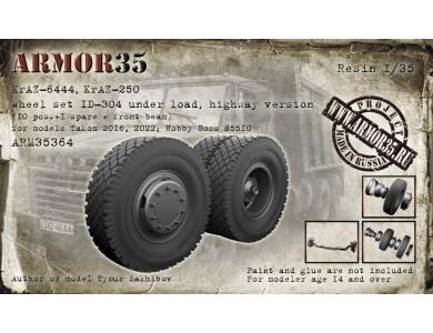 ARM35364 KrAZ-6444, KrAZ-250, Wheel set ID-304 under load, highway version (10 pcs. + 1 spare + front beam)