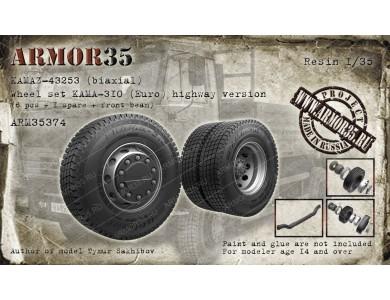 ARM35374 KAMAZ-43253 (biaxial) Wheel set KAMA-310 (Euro), highway version (6 pcs. + 1 spare + front beam)