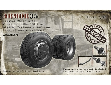 ARM35375 KAMAZ-43253 (biaxial) Wheel set KAMA-310 (Euro), highway version, under load (6 pcs. + 1 spare + front beam)