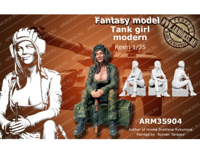 ARM35904 Tank girl modern