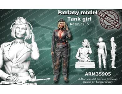 ARM35905 German Tank Girl