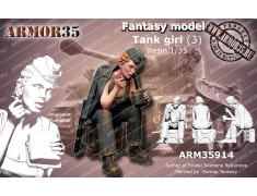 ARM35914 German Tank Girl (3)