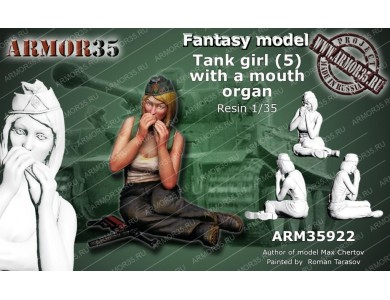 ARM35922 German Tank Girl (5)
