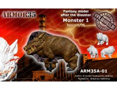 ARM35A-01 Monster 1