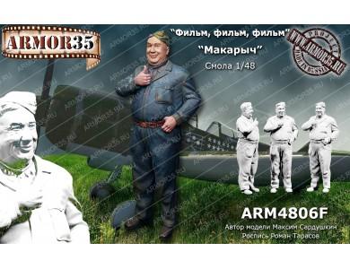 ARM4806F Soviet aircraft technician (WWII)